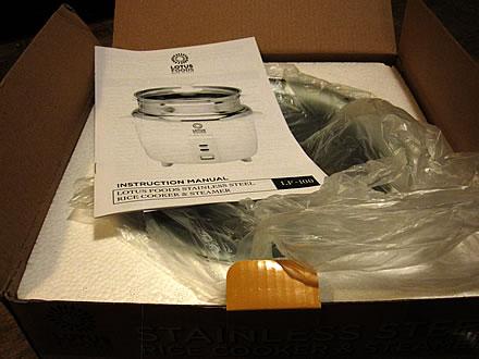 Lotus-rice-cooker-01