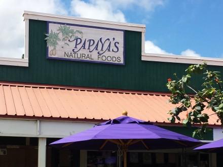 papaya-natural-grocery-store