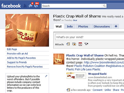 Plastic Crap Wall of Shame